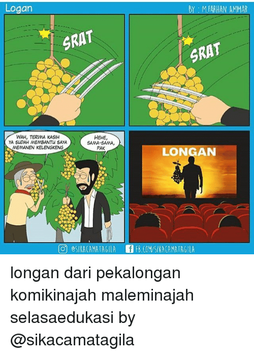 Srat Srat Wah Longan Meme