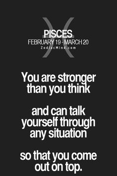 You Are Stronger Than You Think Pisces Meme