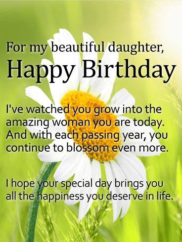For My Beautiful Daughter Daughter Birthday Meme