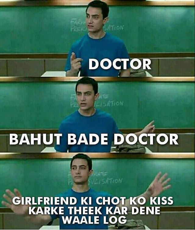 Doctor Bahut Bade Doctor Aamir Khan Meme