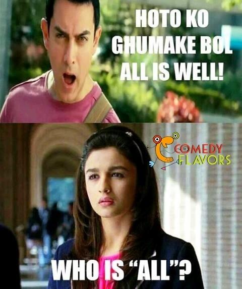 Hoto Ko Ghumake Bol Alia Bhatt Meme